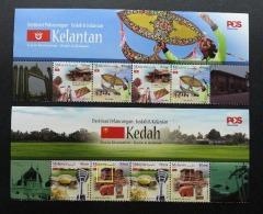 Malaysia Tourist Destination Kedah Kelantan 2016 Tower Kite Craft Museum Kites Palace Rice Mosque (stamp With Title) MNH - Malaysia (1964-...)