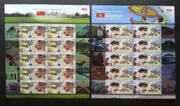 Malaysia Tourist Destination Kedah Kelantan 2016 Tower Kite Craft Museum Kites Palace Rice Games Mosque (sheetlet) MNH - Malaysia (1964-...)