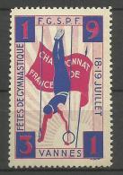 FRANCE - MORBIHAN / Vignette - Cinderella / FETES DE GYMNASTIQUE à VANNES 18 - 19 Juillet 1931 - Commemorative Labels