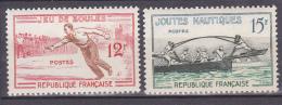 N° 1161 à 1164 Jeux TraditionnelsBoules, Joutes Nautiques,Tir à L'Arc,Lutte Bretonne : Timbres Neuf Sans Charnière - Unused Stamps