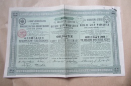 Obligation 1000 Mark Train Moscou Kiev 1895 - Russia