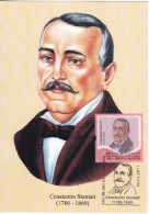 MOLDOVA  , MOLDAVIE  , MOLDAU  , 2011  , C.Stamati , Writer , Maxicard , Personalised Stamp , Special Cancell. - Moldavia