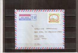 Lettre Du Koweit Vers USA (à Voir) - Koweït