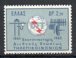 GRECIA  1965 - Centenario Dell'UIT. - 2,50d. ** - UNIF. Nr.  855 - Greece