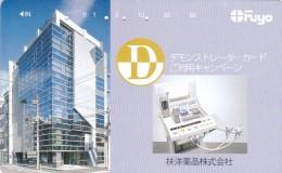 Japan, 110-011, Card Number 428, Fuyo Building. - Japan