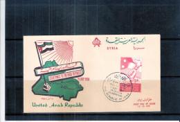 FDC De Syrie - 1958 (à Voir) - Syrie