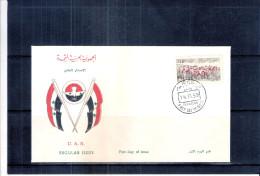 FDC De Syrie - 1959 (à Voir) - Syrie