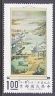 ROC   1685    * - 1945-... Republic Of China