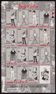 Indonesia 2000 Comics Minisheet, Mint NH, Art - Comics (except Disney) - Indonésie