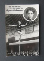 Summer Olympic Games Gymnastics Soviet Gymnast  Champion Larisa Latynina 1957 - Juegos Olímpicos