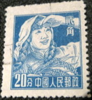 China 1955 Workers 20f - Used - 1949 - ... People's Republic