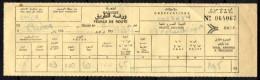 Ticket Transport Algeria Train Railways Tren Zug Chemins De Fer Eisenbahn Feuille De Route Roadmap - Monde