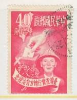 ROC 1037    (o) - 1945-... Republic Of China