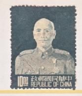 ROC 1090   (o) - 1945-... Republic Of China