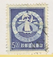 Rep.of China 1101    (o)  GLOBE  BRIDGE  SHIP - 1945-... Republic Of China