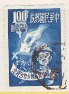 ROC 1038    (o) - 1945-... Republic Of China