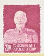 ROC 1091   (o) - 1945-... Republic Of China