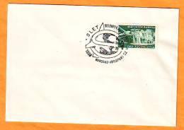 Yugoslavia 1958 Y Commemorative Envelope Rally Aeroport 22  Belgrade - 1945-1992 République Fédérative Populaire De Yougoslavie