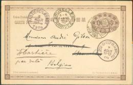 E.P. De 1 Sen Obl. Dc NAGASAKI 7.7.1909 Vers Bruxelles (arrivée Le 7.8.1909) Puis St-JOSSE-ten-NOODE (R. MERIDIEN° Et Re - Entiers Postaux