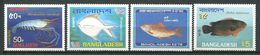 170 BANGLADESH 1983 - Yvert 188/91 - Poisson - Neuf ** (MNH) Sans Trace De Charniere - Bangladesh