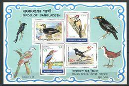170 BANGLADESH 1983 - Yvert BF 9 - Oiseau - Neuf ** (MNH) Sans Trace De Charniere - Bangladesh