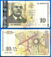 Bulgarie 10 Leva 1999 Baleine Poisson Lunette Astronomie Bulgaria Skrill Paypal Bitcoin OK - Bulgarie