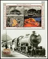 100th Ann. Of Bangkok Railway Station Thailand Souvenir Sheet 25.6.2016 - Thaïlande