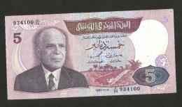 TUNISIE - BANQUE CENTRALE De TUNISIE - Demi 5 DINARS (1983) / BOURGUIBA - Tunisie