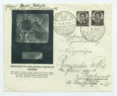 Yugoslavia 277(2) - 1931-1941 Kingdom Of Yugoslavia