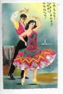 Carte Brodée -Bailes Andalouces Danseuse Flamenco Et Torero Il. Elsi GUMIER  103 - Embroidered