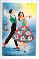 Carte Brodée -Bailes Andalouces Danseuse Flamenco Et Torero Il. Elsi GUMIER 112 - Embroidered
