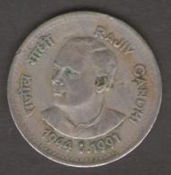 INDIA 1 RUPEE 1991 RAJIV CANDHI - India