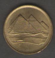 EGITTO 5 PIASTRE 1984 - Egitto