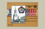 Hungary 1985. VIT Moscow Sheet MNH (**) Michel: Block 178A / 5 EUR - Ungarn
