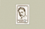 Hungary 1984. Béla Balázs Stamp MNH (**) Michel: 3716 / 0.50 EUR - Ungebraucht