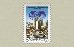 Hungary 1982. Trade Union Stamp MNH (**) Michel: 3534 / 0.50 EUR - Ungebraucht