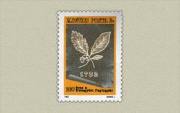 Hungary 1982. Diosgyor Papier Druck Stamp MNH (**) Michel: 3564 / 0.50 EUR - Ungarn