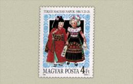 Hungary 1986. Costumes - Tokyo Stamp MNH (**) Michel: 3825 / 0.70 EUR - Ungarn