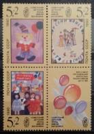 SSSR, 1990, Mi: 6105/07 (MNH) - 1923-1991 USSR