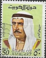 KUWAIT 1969 Amir Shaikh Sabah - 50f. - Green  FU - Kuwait