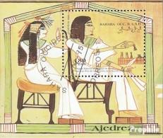Sahara édition Le Gouvernement En Exil Sans Validité Dans Int. Transports De Courrier No.73 Oblitéré 1995 échecs - 1981-84 LS & LSA Prototipi