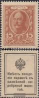 Russland Pick-number: 22 Is In Umlauf Same- Wertig With The Silver Wechselmünze Uncirculated 1915 15 Kopeken Briefmarke - Russia