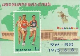 North-Korea Block16 (complete Issue) Fine Used / Cancelled 1975 Marathonlauf - Korea, North
