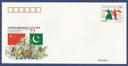 CHINA PAKISTAN 2006 MNH 55TH ANNIVERSARY OF ESTABLISMENT OF DIPLOMATIC RELATIONS CONDITION AS PER SCAN - 1949 - ... People's Republic