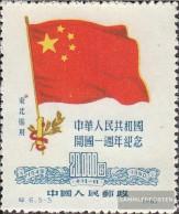 Northeast-China (VR China) 183II Unused 1950 1 Year People's Republic Of - North-Eastern 1946-48