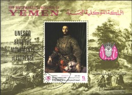 Yemen (UK) Block80 (complete Issue) Fine Used / Cancelled 1968 Florentine Art - Yemen