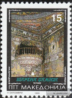 Makedonien 50 (complete Issue) Unmounted Mint / Never Hinged 1995 Moschee Of Tetovo - Macedonia