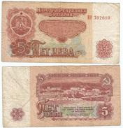 Bulgaria 5 Leva 1974 Pk-95-a Ref 85 - Bulgaria