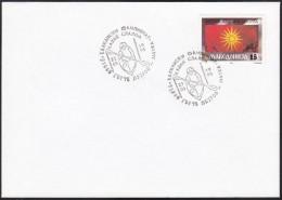 MACEDONIA, 1995, SPECIAL CANCEL - BALKAN CHAMPIONSHIP KAYAK SLALOM MATKA SKOPJE (16/1995) *