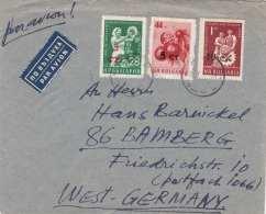 BULGARIEN 1952? - 3 Sondermarken Auf Brief Gel.v.Sofia > Bamberg - 1945-59 Volksrepublik